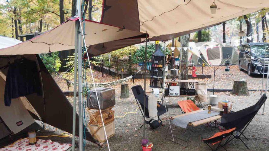Camp & Cabins 01