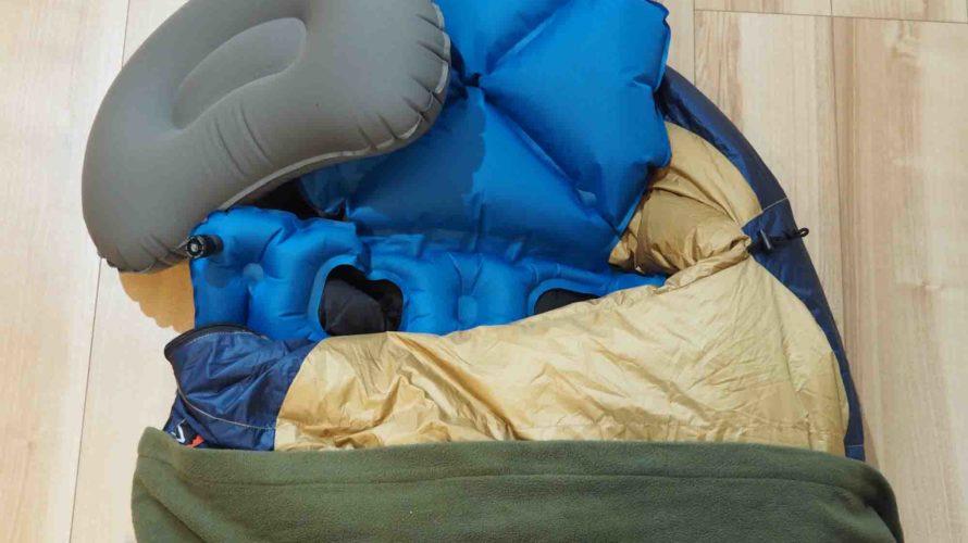 Klymit INERTIA-O zone-は寝袋の中か外か!?