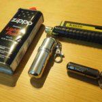 キャンプライターと予備ライターをどうしよう?