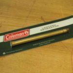 ケロシンランタン(コールマン214A700)の調子が悪い