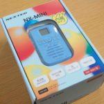 NX-mini特定小電力無線で子供と通話!in キャンプ