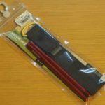 モンベル スタックイン野箸を買ってみた!