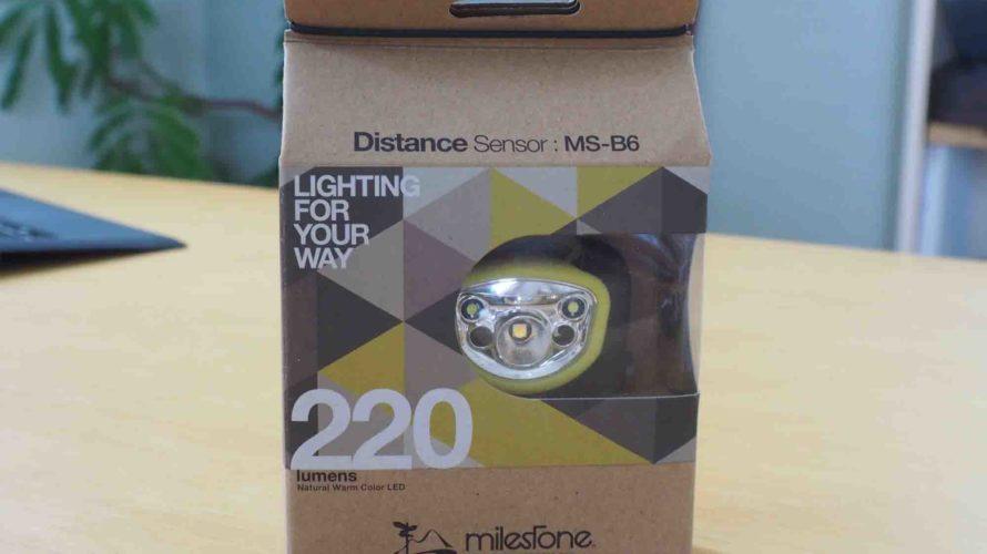 Milestone 距離センサーとモーションセンサーはどっちが良いか(キャンパー的に)