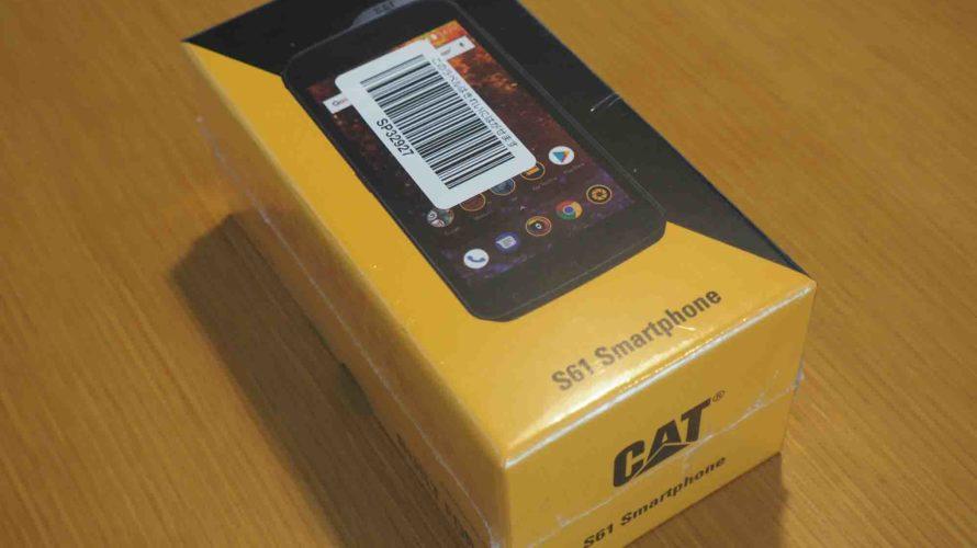 アウトドア携帯!?CAT S61