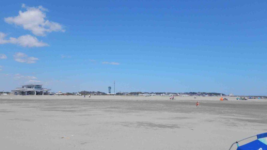 大洗サンビーチで潮干狩り