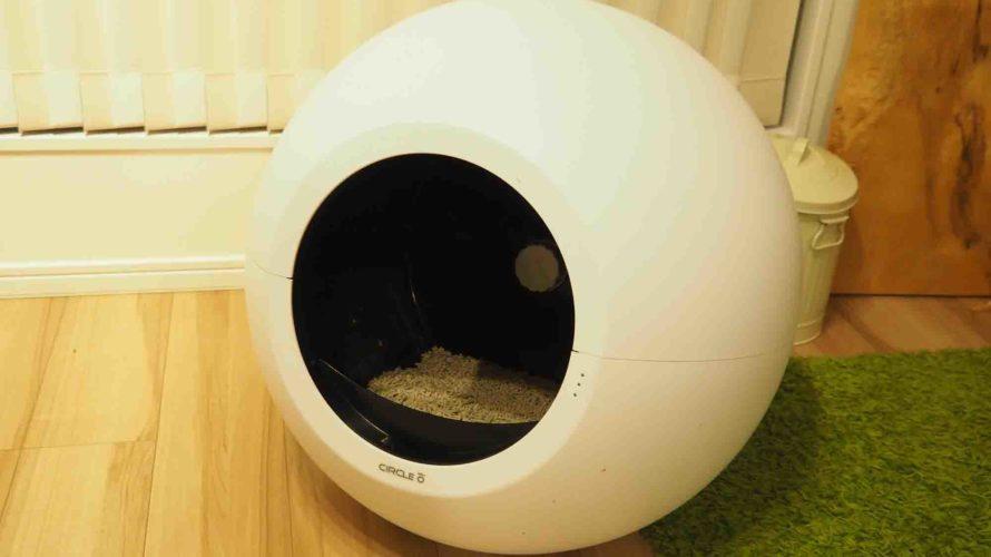 キャンプのために猫自動トイレ「Circle 0」買ったのでレビュー!