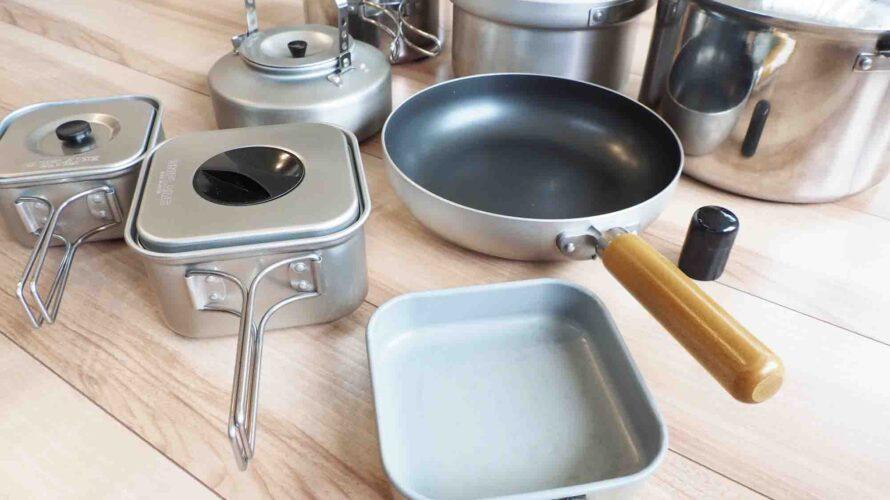 キャンプ用調理道具 「鍋(クッカー)」